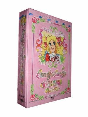 キャンディ・キャンディ DVD-BOX 日本完全版 全115話 全巻
