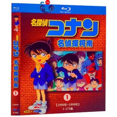名探偵コナン TV第1-173話 Blu-ray BOX