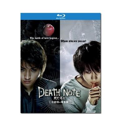 DEATH NOTE デスノート (窪田正孝出演) TV+MOVIE 全巻 Blu-ray BOX