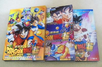 ドラゴンボール超 全131話 DVD-BOX 全巻
