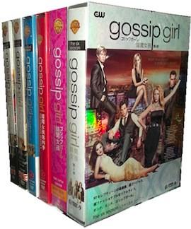 gossip girl / ゴシップガール <シーズン1+2+3+4+5+6> コンプリート・ボックス 豪華版 DVD-BOX 全巻