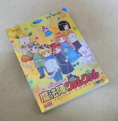 新作TVアニメ 魔法陣グルグル 全24話 DVD-BOX