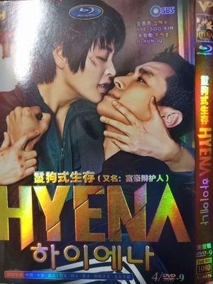 韓国ドラマ HYENA ハイエナ DVD-BOX