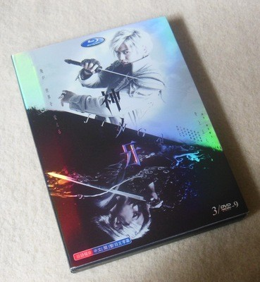 神ノ牙 -JINGA- DVD-BOX