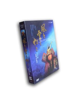 加藤剛主演 NHK大河ドラマ 風と雲と虹と 完全版 第壱集+第弐集 全52話 DVD-BOX 全巻