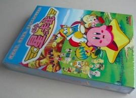 星のカービィ 1-26話 DVD-BOX 全巻