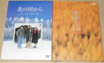 北の国から TV全12巻+スペシャルドラマ 完全版 DVD-BOX 正規品