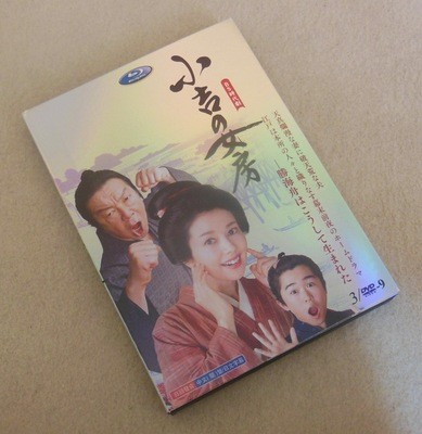 小吉の女房 DVD-BOX