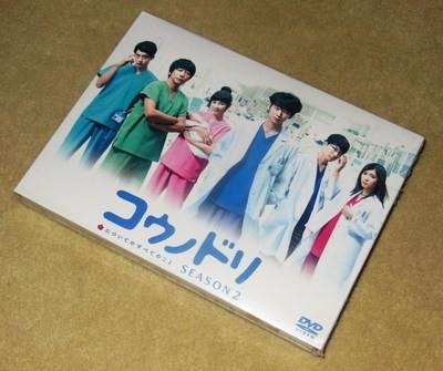 コウノドリ SEASON2 DVD-BOX