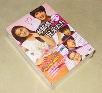 烏鵲橋[オジャッキョ]の兄弟たち 1+2+3+4+5 DVD-BOX 豪華版