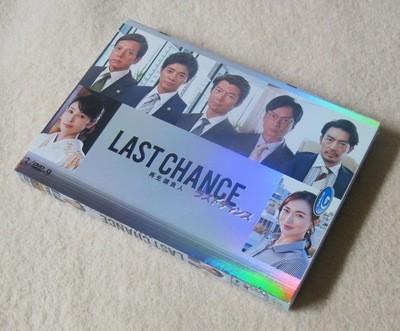 ラストチャンス 再生請負人 DVD-BOX