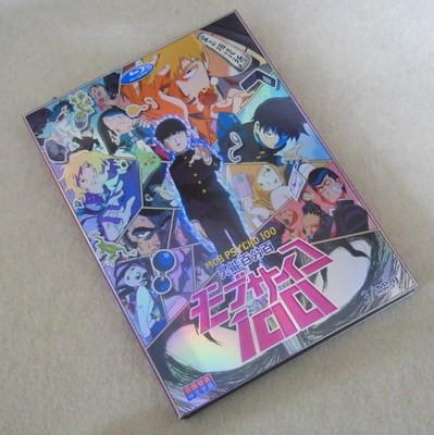 モブサイコ100 全12話 DVD-BOX