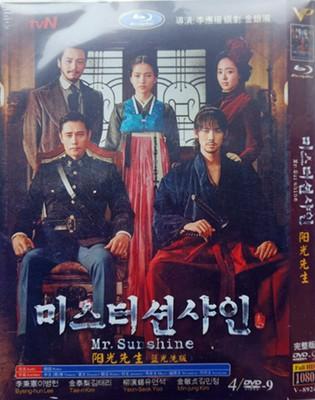 ミスター・サンシャイン (イ・ビョンホン出演) DVD-BOX