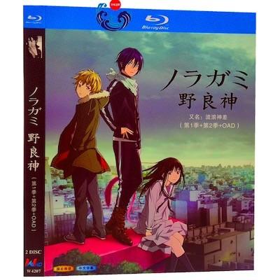 ノラガミ 第1+2期+OAD [豪華版] Blu-ray BOX 全巻