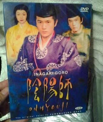 陰陽師 (稲垣吾郎、本上まなみ出演) 1+2+3+4+5 DVD-BOX 全巻