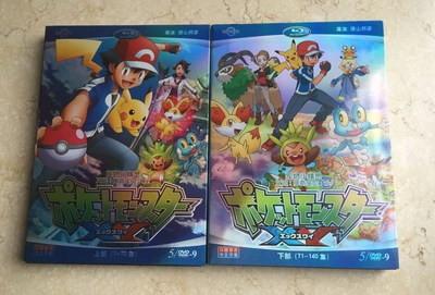 ポケットモンスター XY エックスワイ 全140話 DVD-BOX