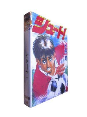 蒼き伝説シュート! COMPLETE DVD-BOX 全巻