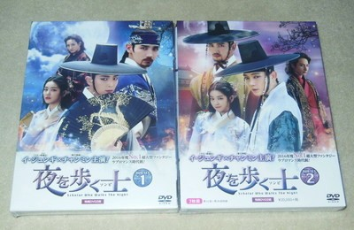 夜を歩く士(ソンビ) DVD-SET 1+2