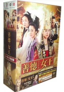 善徳女王 ソンドク女王 DVD-BOX I+II+III+IV+V+VI+VII+VIII <ノーカット完全版> 全巻