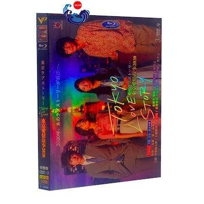 Tokyo Love Story 東京ラブストーリー2020 (伊藤健太郎出演) DVD-BOX
