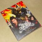牙狼(GARO)~闇を照らす者~ DVD-BOX 全巻