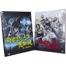 勇者ヨシヒコシリーズ 1+2+3 DVD-BOX 全巻