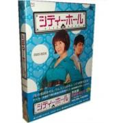 シティーホール DVD-BOX 1+2 完全版
