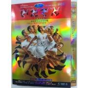 NHK大河ドラマ いだてん~東京オリムピック噺~ DVD-BOX 上巻