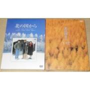 北の国から 全12巻+スペシャルドラマ版 DVD-BOX 完全版