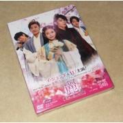 麗~花萌ゆる8人の皇子たち~ DVD−SET 1+2