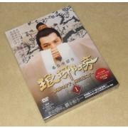 琅邪榜(ろうやぼう)~麒麟の才子、風雲起こす~ DVD-BOX 1 正規版