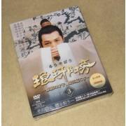 琅邪榜(ろうやぼう)~麒麟の才子、風雲起こす~ DVD-BOX 3 正規版