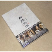 神ちょう侠侶(しんちょうきょうりょ) DVD-BOX 1+2