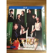 七人の秘書 (木村文乃、江口洋介出演) Blu-ray BOX