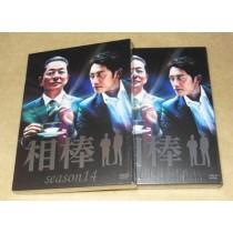 相棒 season 14 DVD-BOX I+II 完全版