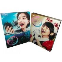連続テレビ小説 あまちゃん 完全版 DVD-BOX 全26週 全156回 全巻