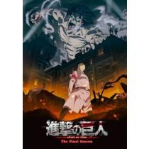 TVアニメ 進撃の巨人 The Final Season (第4期) DVD-BOX
