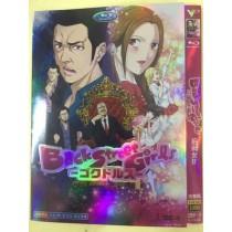 アニメ「Back Street Girls-ゴクドルズ-」DVD-BOX