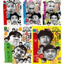 ダウンタウンのガキの使いやあらへんで!! 11+12+13+14+15 永久保存版 DVD-BOX