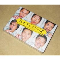 バイプレイヤーズ ~もしも6人の名脇役がシェアハウスで暮らしたら~ DVD-BOX