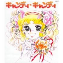 キャンディ・キャンディ 日本版 全115話 DVD-BOX 全巻 豪華版