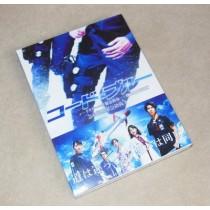コード・ブルー ドクターヘリ緊急救命 THE THIRD SEASON DVD-BOX