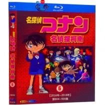 名探偵コナン TV第804-906話 Blu-ray BOX