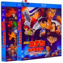 劇場版 名探偵コナン Blu-ray BOX 全巻