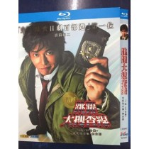 踊る大捜査線 (織田裕二出演) TV+SP+MOVIE 全巻 Blu-ray BOX