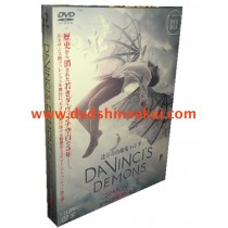 ダ・ヴィンチ・デーモン シーズン1+2 DVD-BOX 完全版