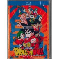 DRAGON BALL ドラゴンボール 全153話 Blu-ray BOX 全巻