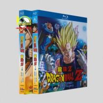 DRAGON BALL Z ドラゴンボールZ 全291話 [珍蔵版] Blu-ray BOX 全巻