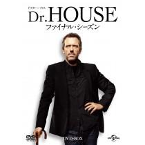 Dr.HOUSE/ドクター・ハウス シーズン8 DVD-BOX ファイナル・シーズン