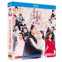 中国ドラマ 永遠の桃花~三生三世~ Blu-ray BOX 全巻